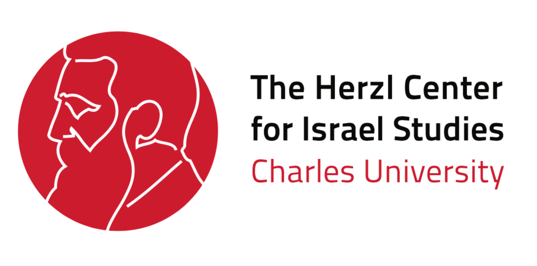 Faculty of Social Sciences launches Herzl Center for Israel Studies